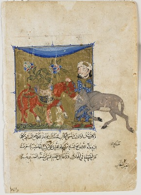 Folio from a <em>Sulwan al-muta</em> (Solace of pleasure) by Ibn Zafar; recto: text, ; verso: illustration: The horse and the boar