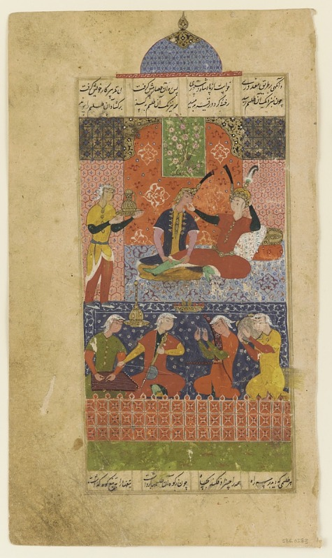 Image 1 for Folio from a Khamsa (Quintet) by Nizami (d.1209); recto: Bahram Gur and the princess in the red pavilion; verso: text