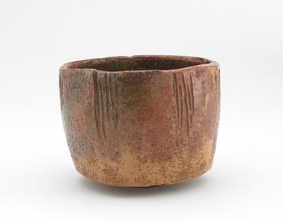 Tea bowl, copy of Kaga Koetsu, named Chigusa, unknown Raku ware workshop