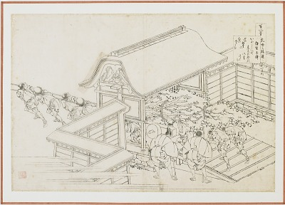 Workmen hauling tree through gate from the series, <em>Hyakunin Isshu Ubaga Etoki</em>