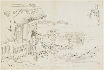 (No. 10) Hyakunin isshu uba ge etoki