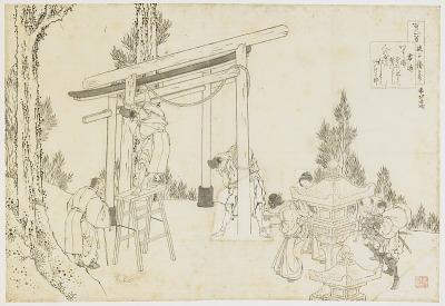 (No. 38) Hyakunin isshu uba ge etoki
