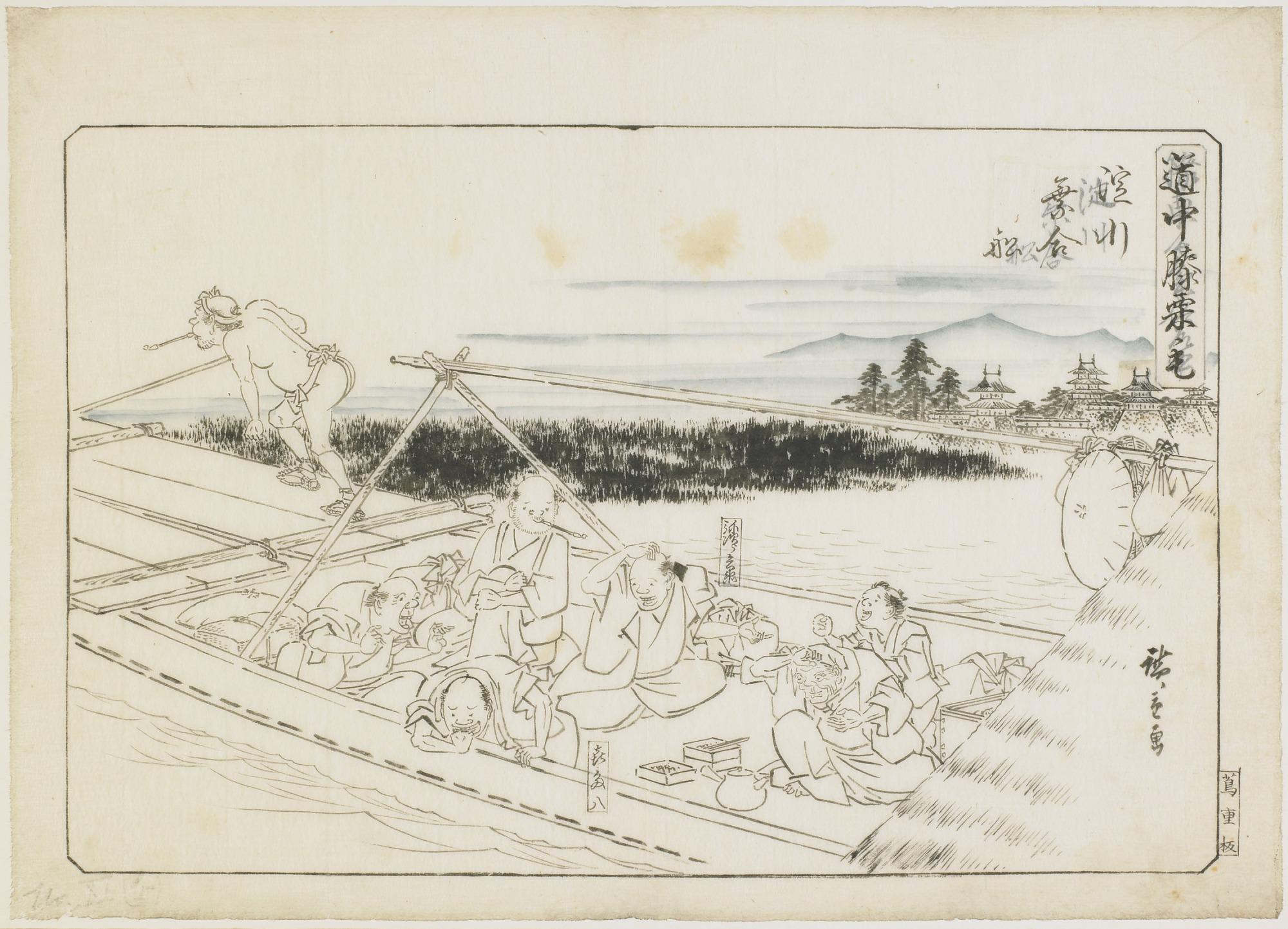 Drawing (hanshita-e) for a woodblock print from the Dochu hizakurige series