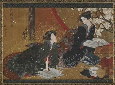 Two Geisha reading from a book