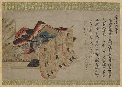 Portrait of the poetess, Saigu no Nyogo Yoshiko