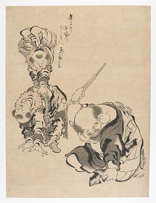 Hotei and Chinese Child Acrobats