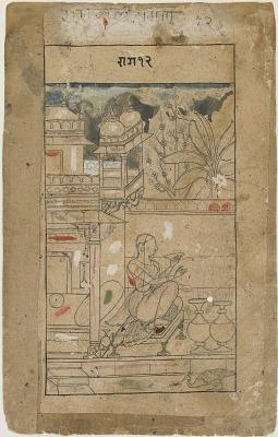 Gunakali Ragini, from a <em>ragamala</em> (garland of melodies)