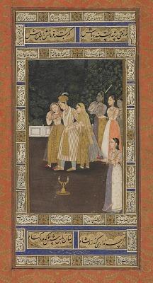 A Prince with Harem Attendants