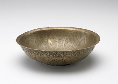 Divination Bowl