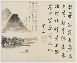 Landscapes, Flowers, and Birds: Boating past a mountain, in the manner of Mi Youren