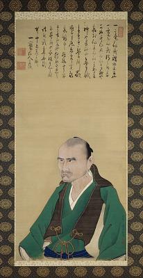 Portrait of Sato Issai
