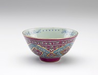Bowl with Inscribed Poem