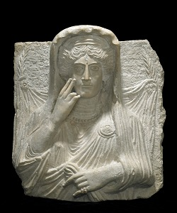 images for Funerary relief bust-thumbnail 1