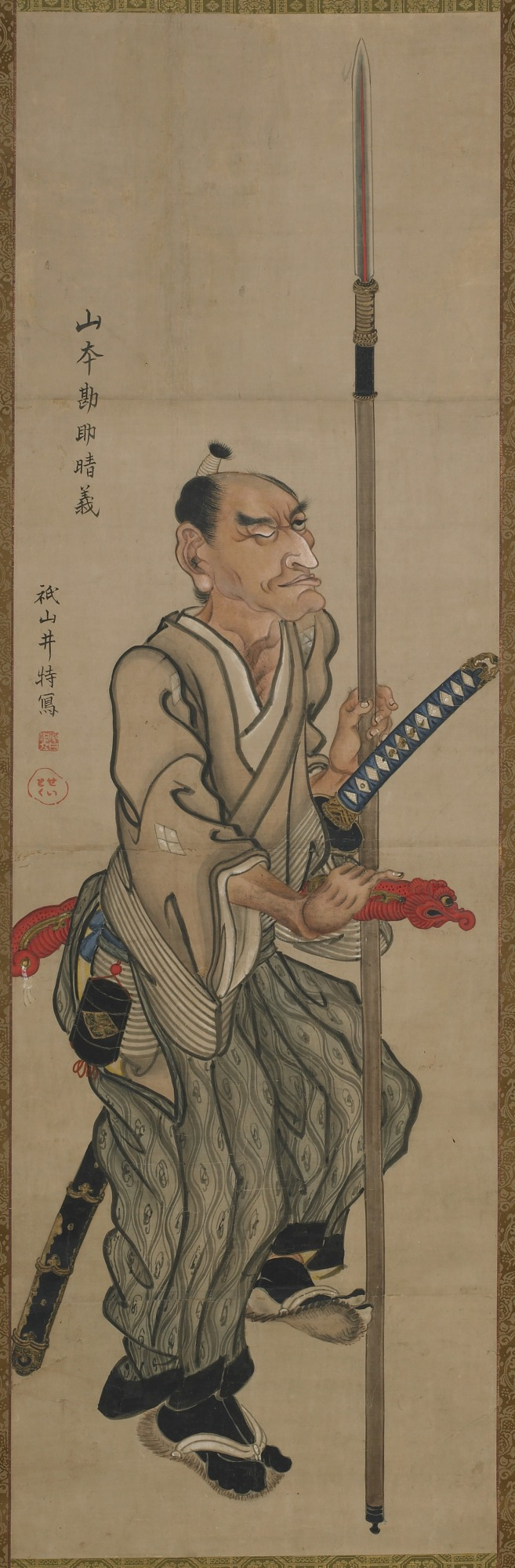 : Portrait of Yamamoto Kansuke