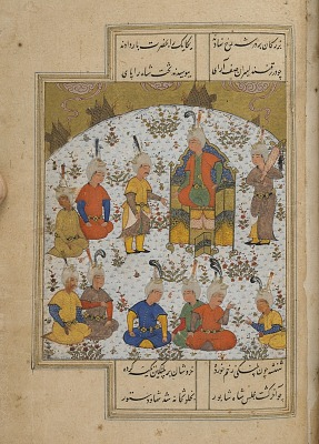 <em>Mihr-u Mushtari</em> (The Sun and Jupiter) by Shams al-Din Muhammad Assar Tabrizi (d. circa 1390)
