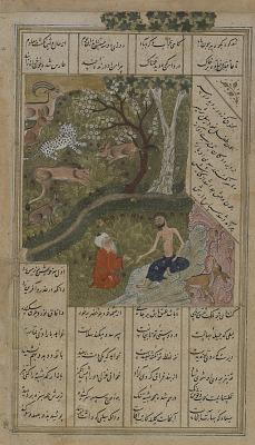 Folio from a <em>Layla u-Majnun</em> by Nizami (d.1209); recto: Shaykh Salim visits Majnun in the wilderness; verso: text, Layla searches for Majnun