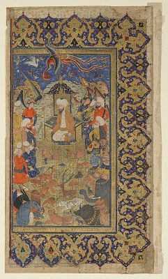 Folio from a <em>Shahnama</em> (Book of kings) by Firdawsi (d. 1020); recto: obliterated inscription; verso: Solomon enthroned, right-hand half of a double-page frontispiece