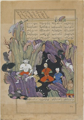 Folio from a <em>Shahnama</em> (Book of kings) by Firdawsi (d. 1020); recto: Kay Ka'us chained in a grotto by the white demon; verso: text, Ka'us sends a letter to Rustam the son of Zal and asks for help
