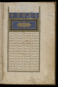 images for Sufi riding a leopard from a <i>Bustan</i> (Orchard) by Sa'di (1291)-thumbnail 2
