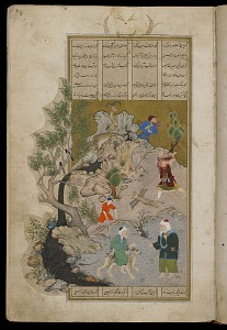 images for Sufi riding a leopard from a <i>Bustan</i> (Orchard) by Sa'di (1291)-thumbnail 1