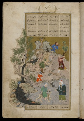Sufi riding a leopard from a <em>Bustan</em> (Orchard) by Sa'di (1291)
