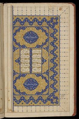 Frontispiece to a <em>Khamsa</em> (Quintet) by Nizami (d.1209)