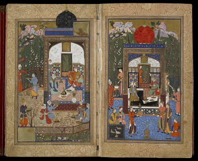 <em>Lawa'ih</em> (Effulgences of light) by Jami (d.1492)
