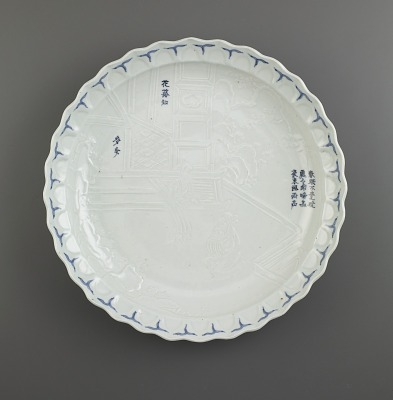 Dish with molded decoration and Chinese poem