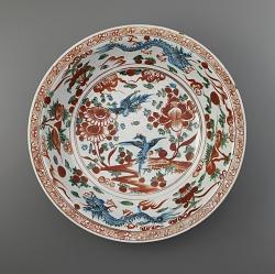 Zhangzhou ware dish
