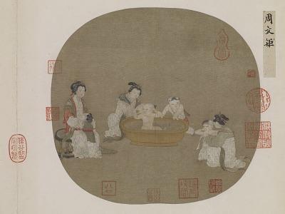 Palace Ladies Bathing Infants