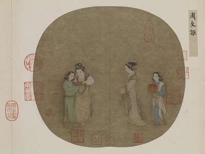 Palace Ladies and Attendants