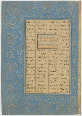 Folio from the <em>Silsilat al-dhahab</em> (Chain of gold) in the <em>Haft awrang</em> (Seven thrones) by Jami (d.1492)