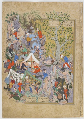 Folio from a <em>Haft Awrang</em> (Seven thrones) by Jami (d.1492); recto: Yusuf Is rescued from the well; verso: text