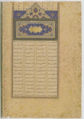 Mathhavi heading folio of Layli u Majnun from a <em>Haft awrang</em> (Seven thrones) by Jami (d. 1492)