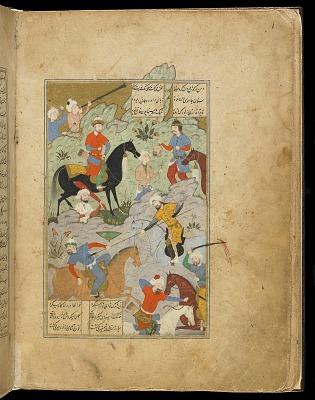 <em>Khamsa</em> (Quintet) by Amir Khusraw Dihlavi (d.1325)