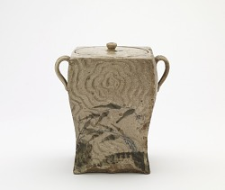 Tea ceremony water jar with matching lid