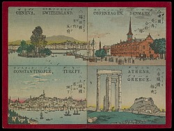 """Copenhagen Denmark, Athens Greece, Geneva Switzerland, Constaninople, Turkey"" from ""Famous Places in All Nations"""