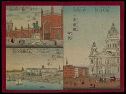 """""""London, England (St. Paul's), Hagu(sic) Holland, Stockholm, Sweden"""" from """"Famous Places in All Nations"""""""