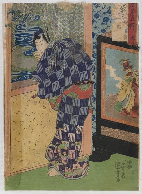 Untitled (Japanese Man with Painting of a Foreign Woman)