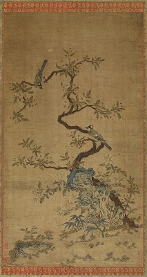 Kesi tapestry of two birds and a flowering tree