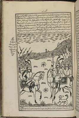 <em>Iskandarnama</em> (Book of Alexander) by Nizami (d. 1209)