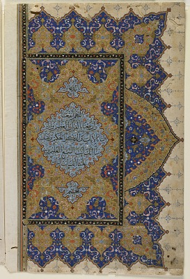 Finispiece from a Qur'an, recto: text: sura 113:1-5, sura 114:1-6; verso: text: right-hand half of a double-page finispiece