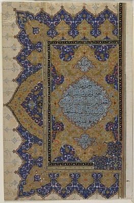 Finispiece from a Qur'an, recto: text: left-hand half of a double-page finispiece; verso: falnama