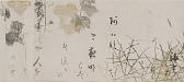 section 5: Imperial Anthology, Kokinshu