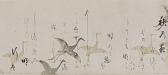 section 12: Imperial Anthology, Kokinshu