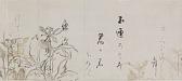 section 15: Imperial Anthology, Kokinshu