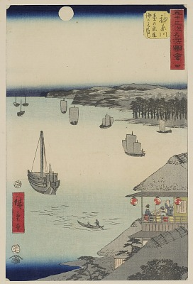 No. 4 Kanagawa: View over the Sea from the Teahouses on the Embankment from the series Pictures of Famous Places of the Fifty-three Stations