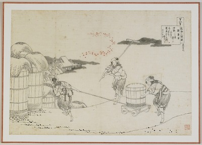 No. 78 Hyakunin isshu uba ga etoki
