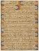 recto: Folio from a Falnama (Book of omens); verso: Expulsion of Adam and Eve; recto: text