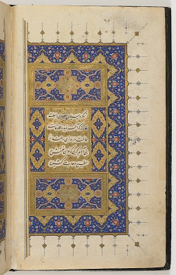 <em>Kulliyat</em> (Complete works) by Sa'di (d.1291)